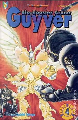 Bio-Booster Armor Guyver Part Two Volume 4